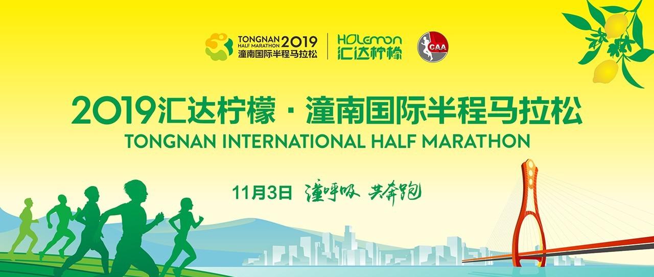 重庆 | 距市区仅1小时车程!特色柠檬补给!送免费训练营名额