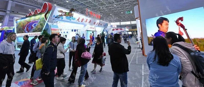 第四届内蒙古自治区文化产业博览交易会开幕,八大主题展奉献文化盛宴