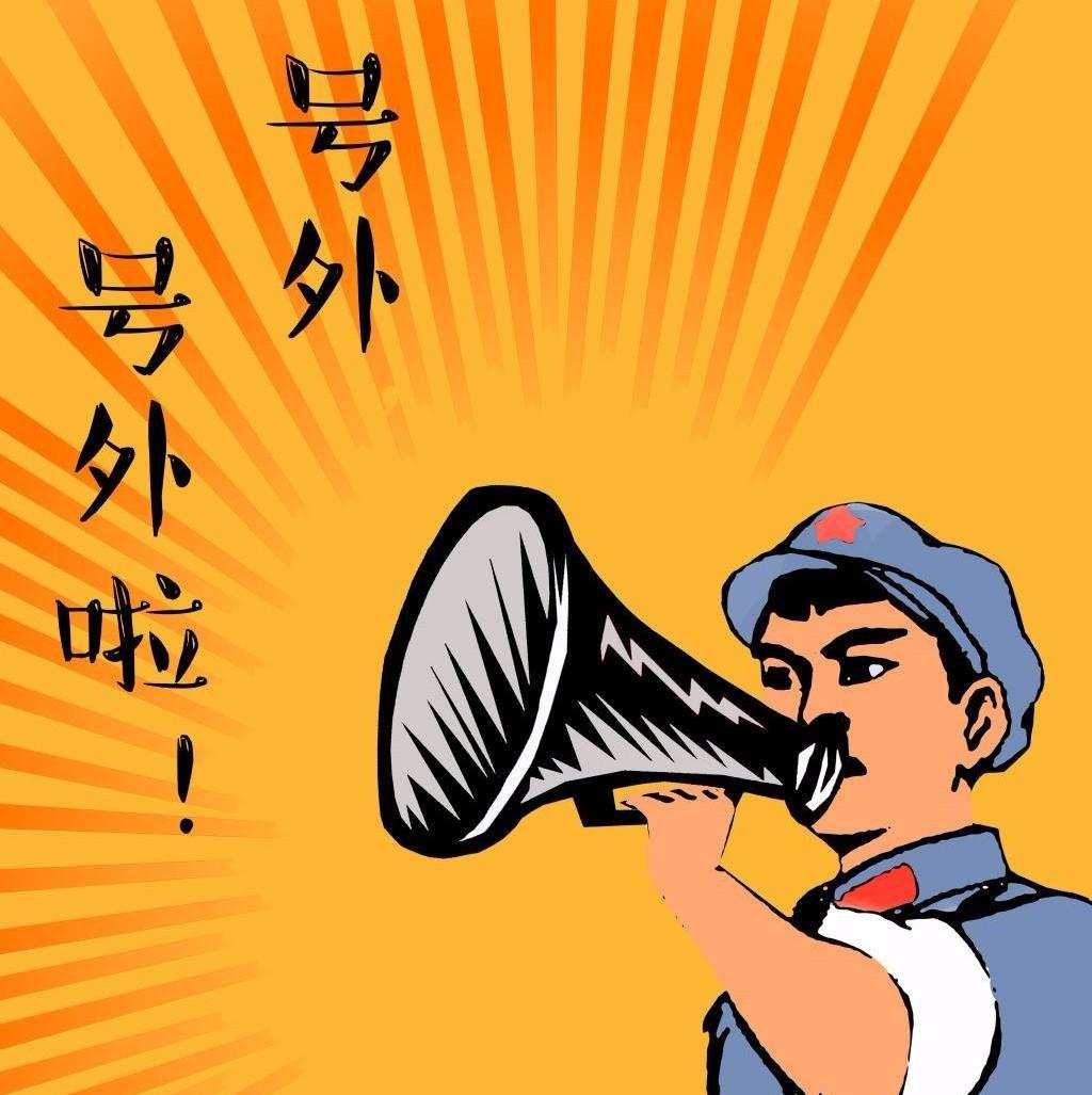 """【扩散】转需!焦作2019年职工""""病退""""鉴定工作开始啦!申报时间一年仅一次!"""