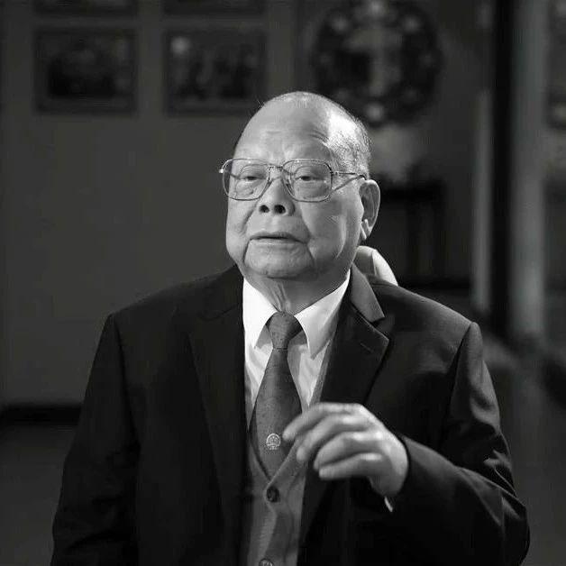 曾宪梓先生遗体告别仪式9月26日在市殡仪馆举行