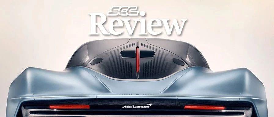 【SCC一周新闻】迈凯伦无打造SUV车型意愿,全新保时捷911 Turbo车型谍照曝光
