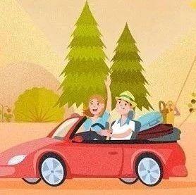 """""""十一""""假期这些景区降价啦!更有免费公园等你来"""