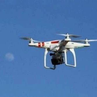 9月20日8时起至10月2日 北京市行政区域内禁飞低慢小航空器