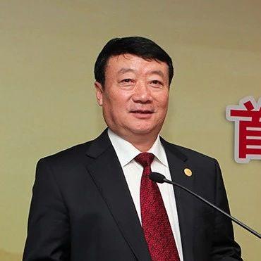 他辞职仅3天后被查 曾管理新疆最大黄金矿山