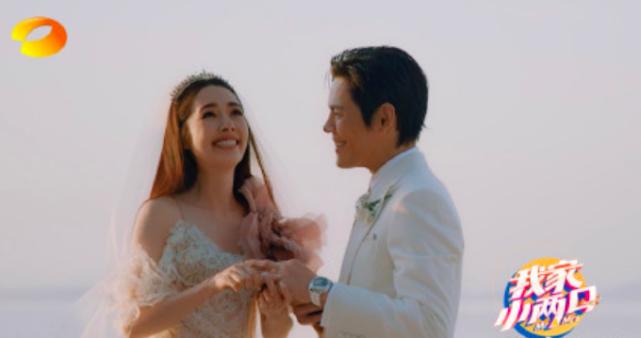 向太婚礼上希望儿子学习向华强:要像你爸爸爱我一样去爱郭碧婷!