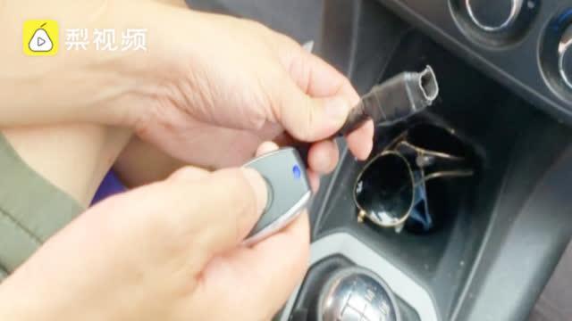车费达212元:车内藏操控计价器的设备
