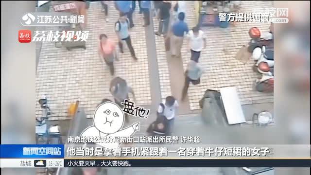 男子为寻求刺激公然偷拍女性裙底 民警:跟我们走一趟吧