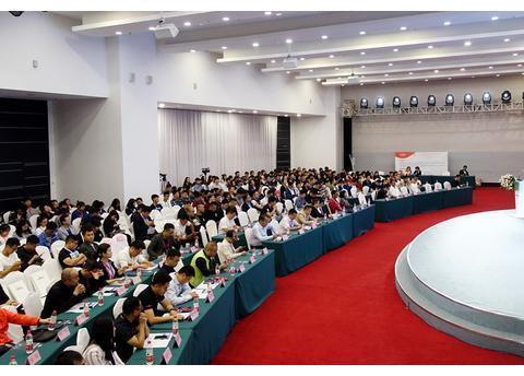 2019东北亚产业互联网社交电商新零售峰会在大连召开