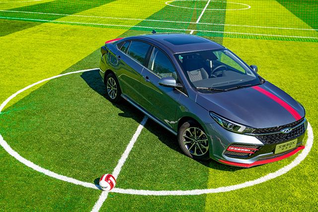 艾瑞泽GX冠军版售7.59万元起,打造越级舒适座驾