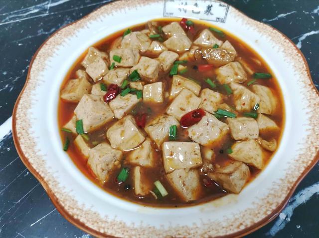 豆腐最好吃的做法,天热这样做,比吃大鱼大肉都解馋,很下饭
