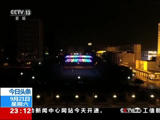"""精彩活动迎国庆·河北衡水 """"我和我的祖国""""歌咏大会迎国庆"""