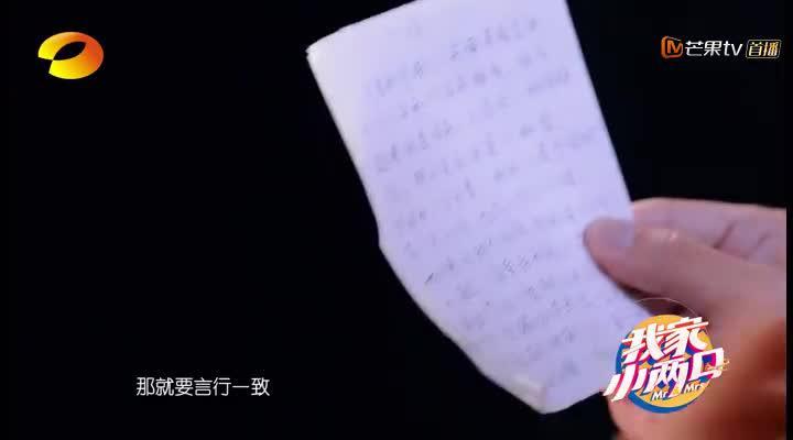 """严屹宽读信深情表白杜若溪 讲述""""信""""的意义"""