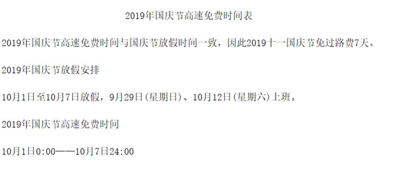 http://www.bjhexi.com/qichexiaofei/1360523.html