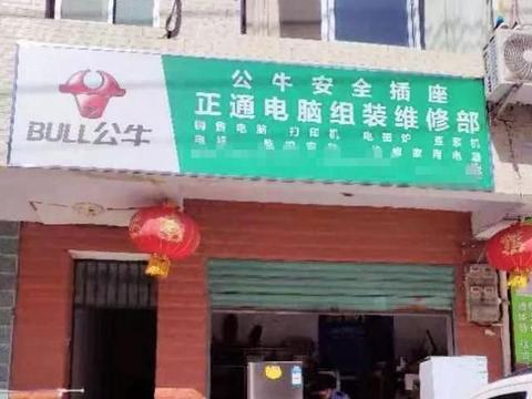 不敢相信!陕西汉中一奇葩家长竟然教唆8岁孩子偷盗,被刑事拘留