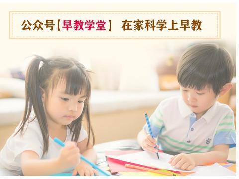 0-3岁早教课程有哪些, 0至3岁的婴幼儿早教都有什么