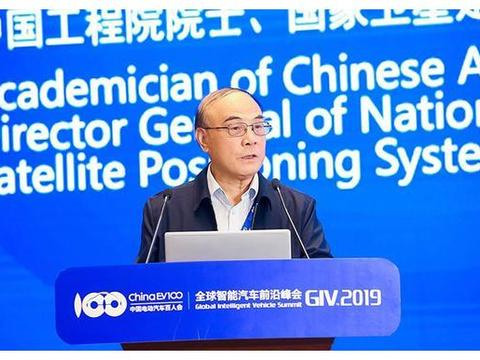 刘经南:北斗系统与5G融合助力中国智能网联汽车发展