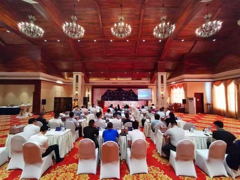 邛崃赴老挝投资推介 丝路首城拓宽国贸市场