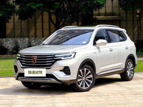 15万预算买国产品牌SUV长安CS75PLUS/荣威RX5 MAX,怎么选?