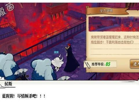航海王燃烧意志:侯斯通关攻略,强的不是侯斯,而是召唤的猩猩