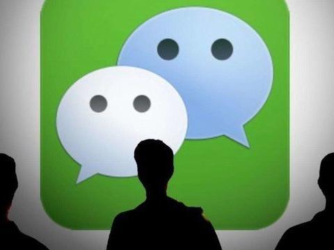 又一社交软件倒下,曾挑战微信现却被告欺诈,微信真的不可取代?
