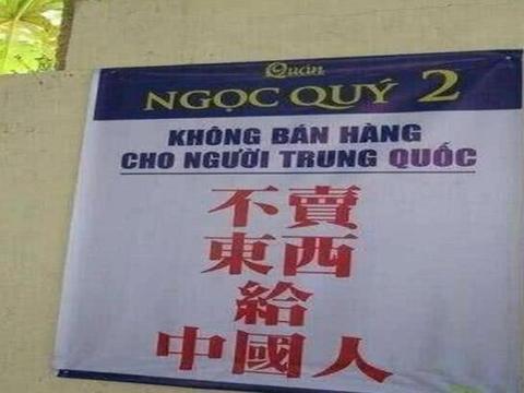 """老挝美女问你要不要""""吸烟"""",其实是一种暗示,导游:记得拒绝"""