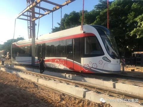黄埔有轨1号线列车到货即将试跑,2020年实现载客运营!