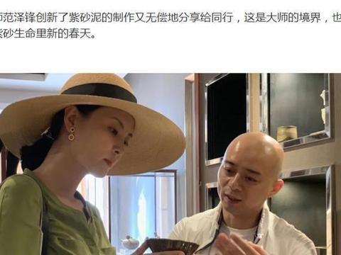 41岁央视主播刘芳菲近照,台上台下像两个人