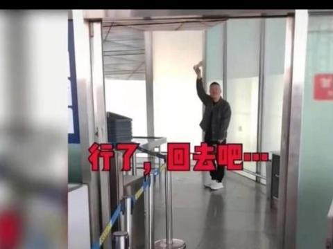 男粉丝机场表白小岳岳我爱你,岳云鹏:行了,回去吧!