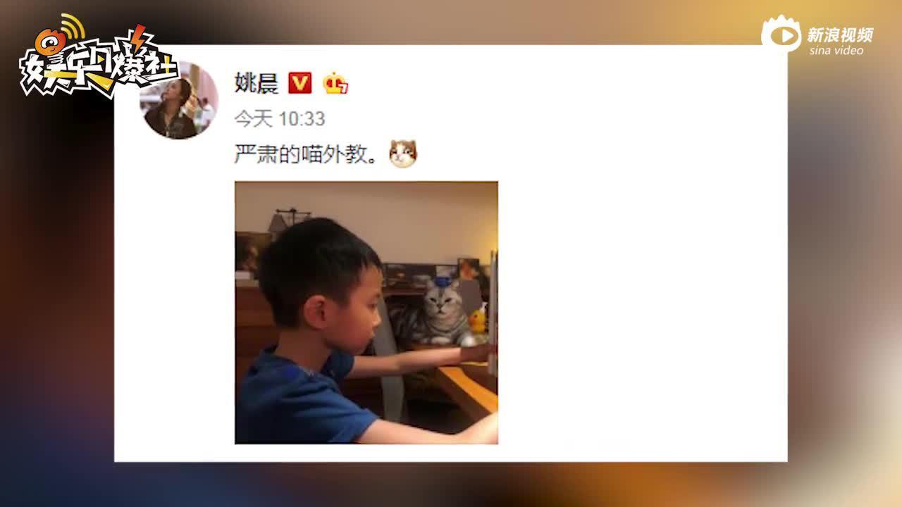 林志颖解释儿子Kimi名字由来 致敬偶像基米莱科宁