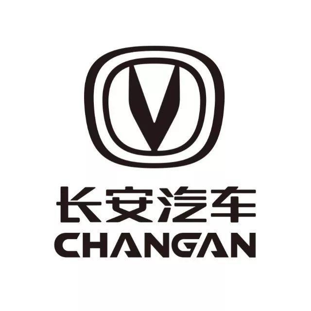长安汽车正式更换品牌Logo
