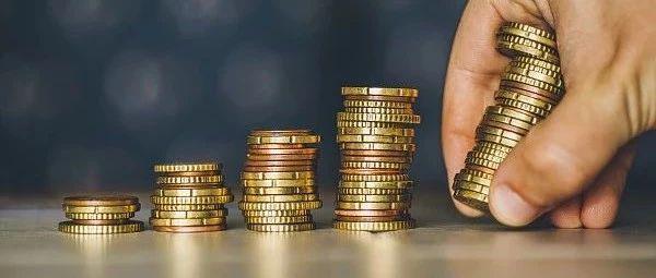 银行经理不推传统的理财产品了 改推这些投资产品
