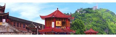 湖南又一条铁路预计明年通车, 届时衡阳至怀化1.5小时到达