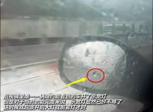 雨天行车,到底是开雾灯还是双闪?