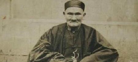 他生于康熙卒于民国,一生娶妻24位,200岁时仍传授长生奥秘