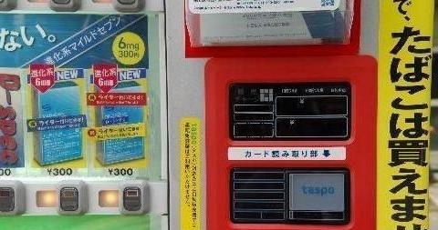 在日本旅行,购物时需要注意这些,黑导游到处都有!