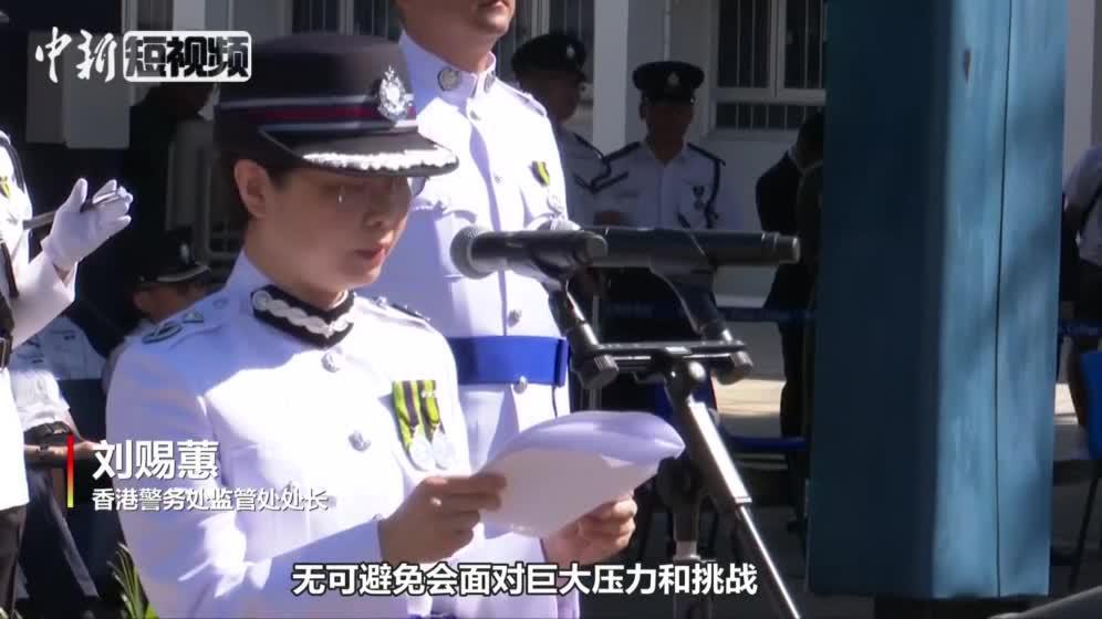 香港警察学院结业会操 警务处官员勉励坚持信念