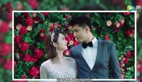 《倾城》大结局,宁维凯陈铮分别求婚成功,林浅穿婚纱走向厉致诚