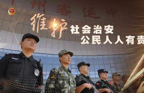 原平市公安局新原派出所查破一起妨碍执行公务案
