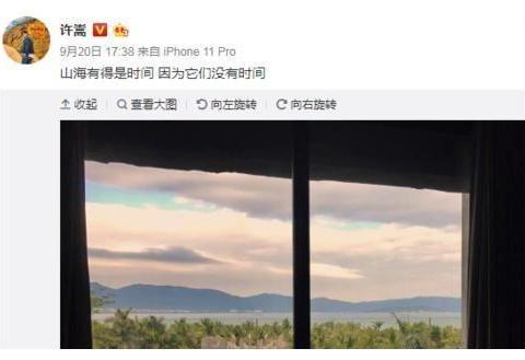 许嵩晒与刘美麟同角度窗口照,被指恋情曝光,他发文回应真正关系
