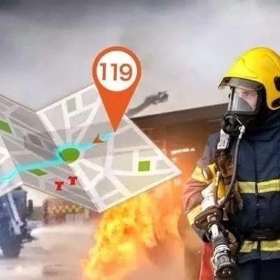 举报消防安全违法 最高奖励400元