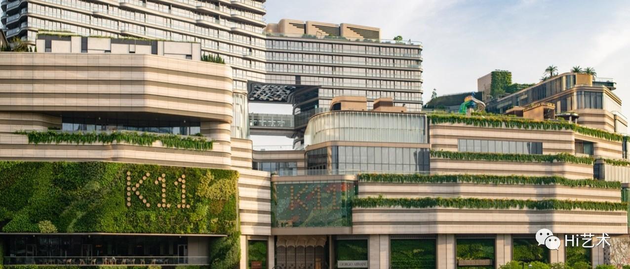 "「Hi话题」超越郑志刚愿景,K11 MUSEA已是香港""文化硅谷"""