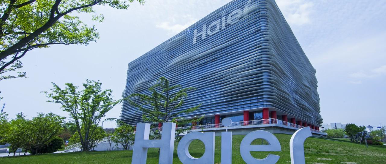 海尔开除午休员工,是它成为不了巨头的理由吗?