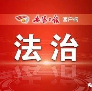 我市全力部署打好新中国成立70周年交通安保攻坚战