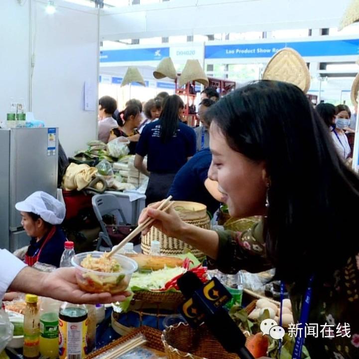 东博会·探馆 丨 清新老挝精彩纷呈,飘香越南流连忘返