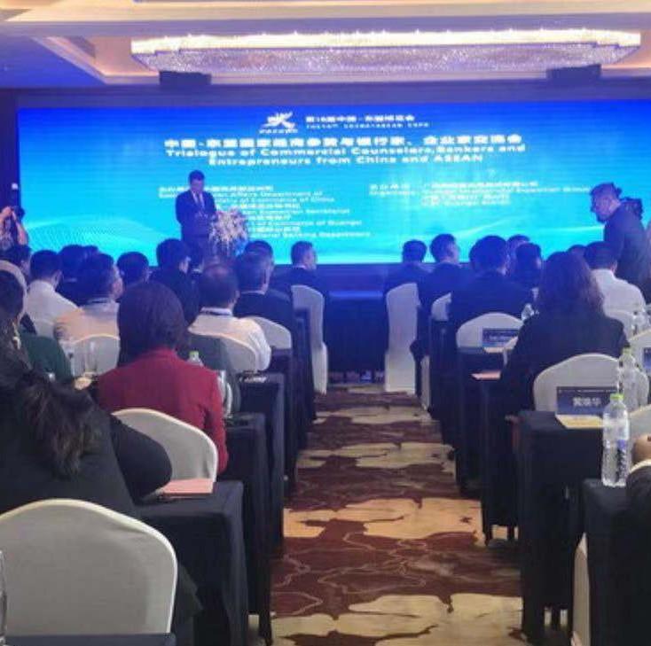 工商银行助推中国与东盟企业双边开放合作 服务基础设施建设
