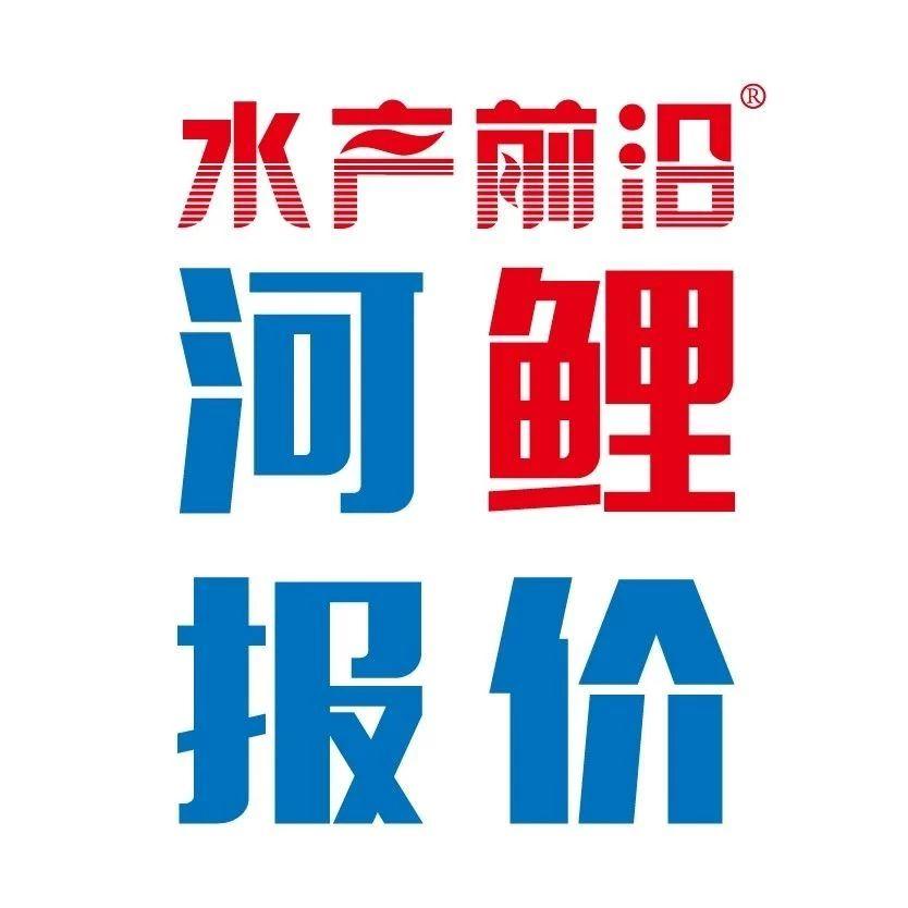 """没稳住,又暴跌0.3-0.5元/斤!""""吉祥鱼""""国庆能涨?"""
