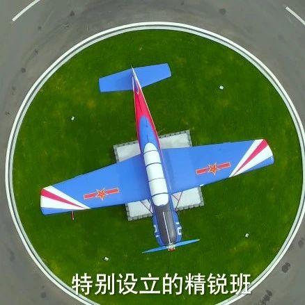 青少年航空学校精锐班的录取通知书,请查收!