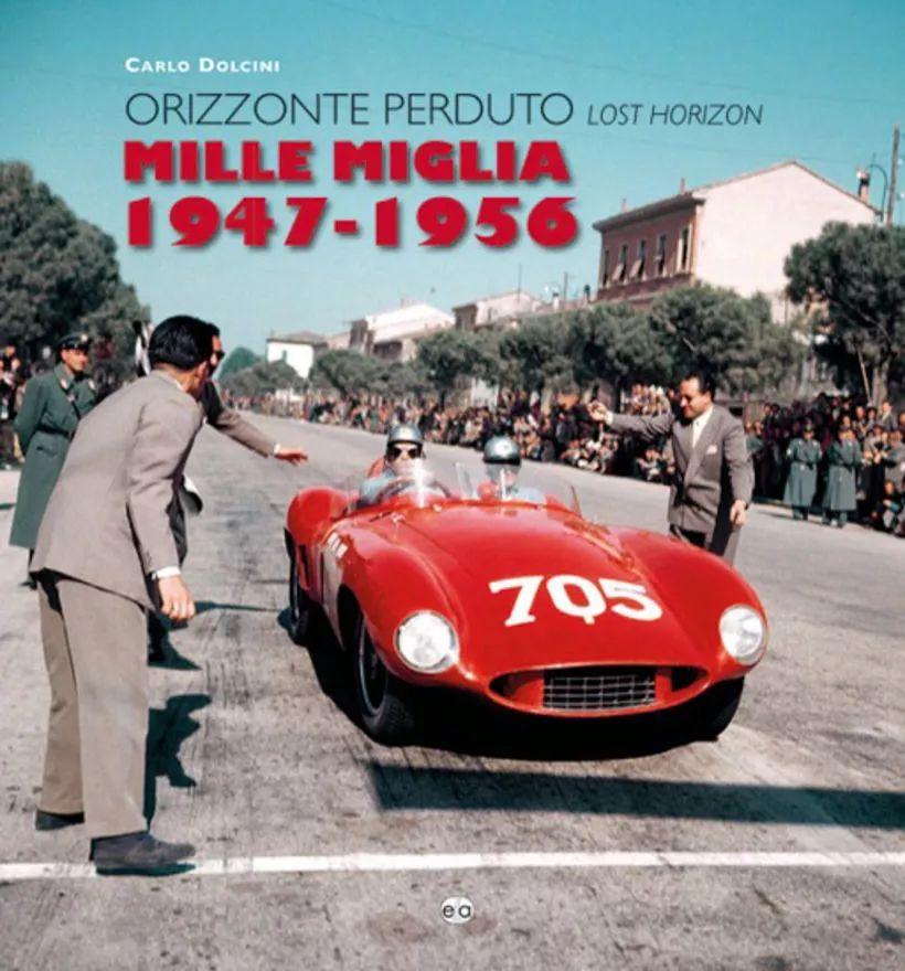 经典回归 法拉利812 GTS