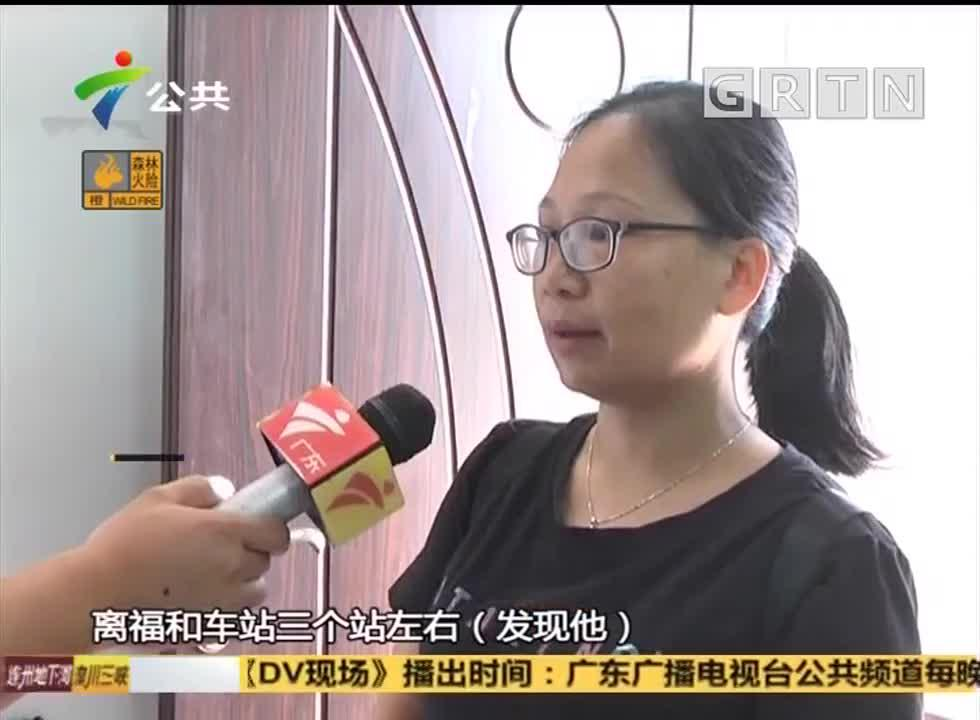 (DV现场)增城:七旬老伯失踪 至今已经五天