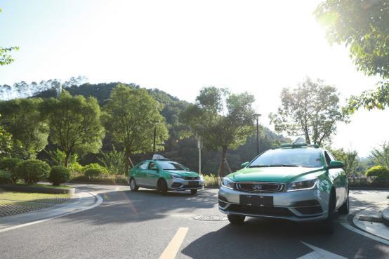 广州帝豪EV出租车交车仪式盛大举行,全面助力国家蓝天保卫战